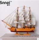 帆船模型 手工木制 一帆風順木質裝飾船
