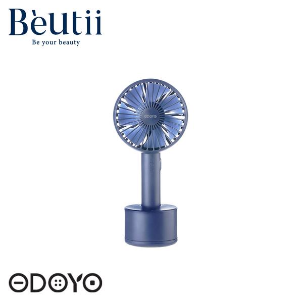 ODOYO W2 行動香氛風扇 二色可選 手持 桌立 USB充電 120度擺頭 8小時續航力