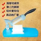 切片機 阿膠糕切刀專用切片機家用工具小型切年糕牛軋糖刀藥材手動不銹鋼