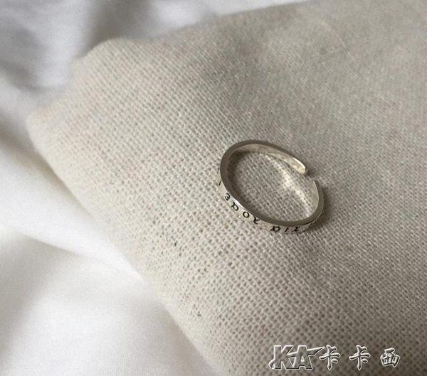 女戒指 復古希臘字母戒指泰銀開口戒指女S143 卡卡西