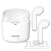 KINYO 雙耳立體聲藍牙耳機 BTE3950