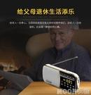 收音機 全波段收音機新款便攜式老人老年人半導體迷你小型 現貨快出