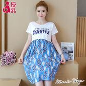 孕婦裝 MIMI別走【P12065】我的舒適穿搭 字母印花抽繩哺乳裙 洋裝 長裙