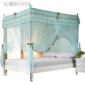 蚊帳三開門落地式不銹鋼支架蚊帳宮廷方頂1.2米床igo 「繽紛創意家居」