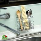 家而適 筷子湯匙刀叉壁掛架