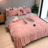 床上四件套 兔兔絨冬天四件套絨珊瑚絨雙面絨加厚保暖床上冬季被套法萊絨 巴黎春天