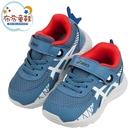 《布布童鞋》asics亞瑟士海藍鯊魚寶寶機能學步鞋(13~16公分) [ J1F202B ]