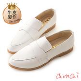 amaiMIT台灣製造。經典簡約真皮樂福鞋 白