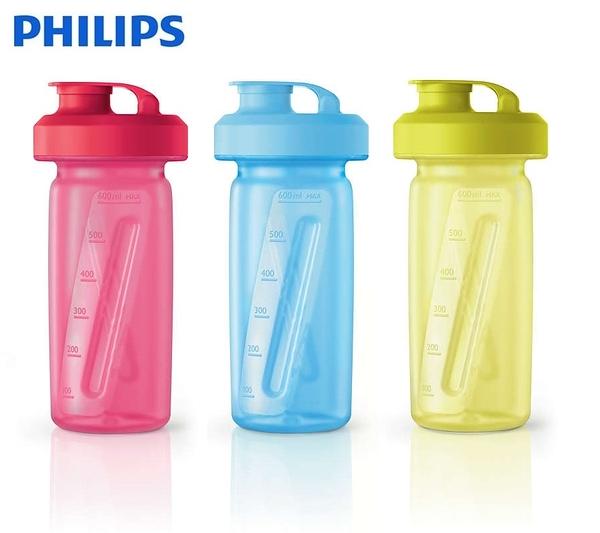 【買一送一】飛利浦隨鮮杯  HR2990紅  / HR2991藍 / HR2992黃  三色可選   ( HR2872 / HR2874 專用隨行杯)