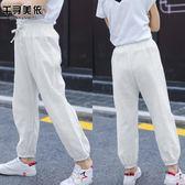 女童防蚊褲夏季薄款2018新款潮寬鬆休閒白色長褲純棉中大童燈籠褲 至簡元素