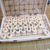 折疊式象棋盤 兒童便攜式實木象棋套裝 木連盤大號成人中國象棋 全館八八折鉅惠促銷