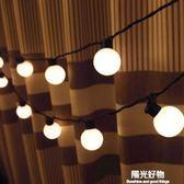 led裝飾燈泰國藤球燈彩燈閃燈串燈戶外防水4cm5釐米圓球彩燈聖誕 陽光好物