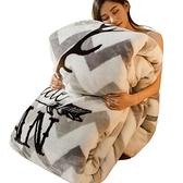 快速出貨 冬被加厚保暖毛毯被子被芯秋單人學生宿舍雙人四季通用空調被春秋 【全館免運】
