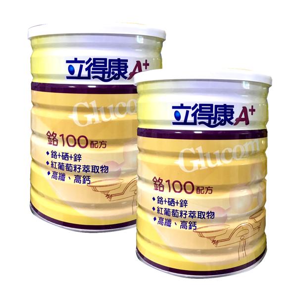 立得康 A+鉻100 奶粉900g*2罐【德芳保健藥妝】機能性奶粉