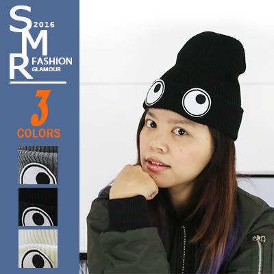 毛帽-眼睛毛帽--可愛活潑設計款《9971-250》黑色.灰色.白色【現貨+預購】『SMR』