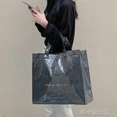 大包包女同款大容量黑色牛皮紙PVC購物袋托特包手提包 洛小仙女鞋
