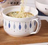 創意卡通韓式陶瓷泡面碗家用可愛碗方便帶蓋大號微波爐帶蓋碗【櫻花本鋪】