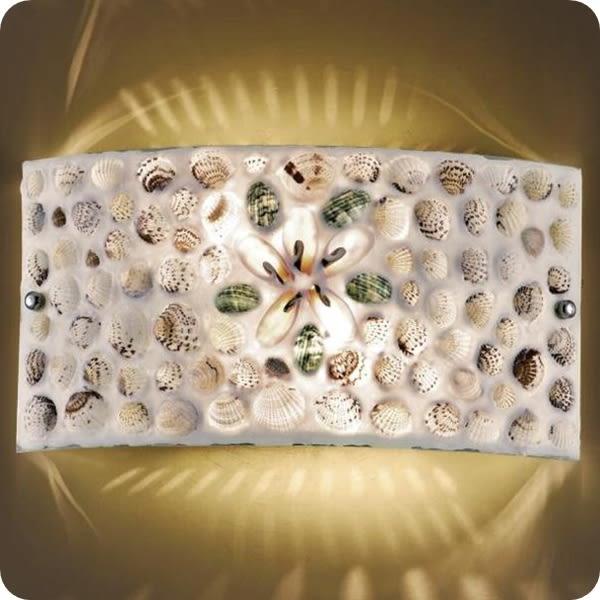 海洋手工貝殼玻璃壁燈─寬33高18深8cm─E27x2【雅典娜家飾】A2L445─天然海洋大自然味