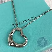 BRAND楓月 TIFFANY&CO. 蒂芬妮 925純銀 OPEN HEART 愛心項鍊 配件 配飾 品牌銀飾