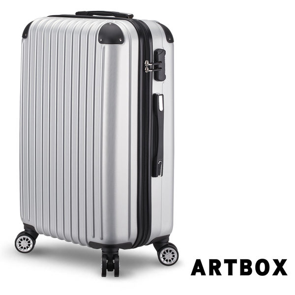 【ARTBOX】凝光仙境 20吋鑽石紋防刮行李箱(銀色)