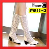 蕾絲長靴鏤空高筒靴中跟粗跟性感透視修飾亮片透視網紗白金黑33 43 ~AAA2249 ~