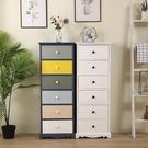 斗櫃實木現代簡約斗櫃北歐組合儲物臥室客廳收納抽屜櫃LX coco