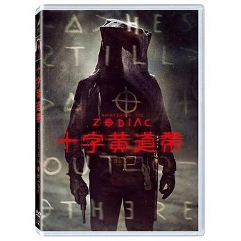 十字黃道帶 DVD Awakening The Zodiac 免運 (購潮8)