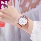 手錶 2018新款手錶女士學生韓版簡約時尚潮流防水休閒大氣抖音網紅同款 限時八折鉅惠
