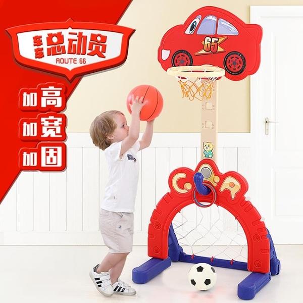 兒童籃球架子寶寶可升降投籃筐框家用室內小男孩玩具1-2-3-4周歲6  女神購物節 YTL