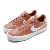 Nike 休閒鞋 Wmns Court Royale AC 咖啡 白 皮革鞋面 女鞋 基本款 運動鞋【PUMP306】 AO2810-200