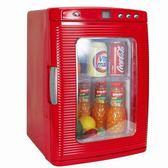 ^聖家^晶華冷熱冰箱/行動冰箱/小冰箱/冷藏箱 CLT-25L【 全館刷卡分期+免運費】