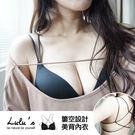 LULUS-Y細繫帶三角罩杯內衣-黑  現+預【01140494】