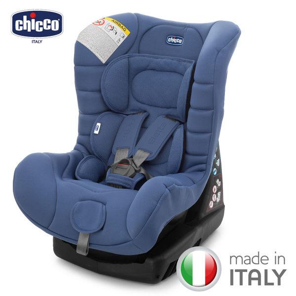 chicco-ELETTA comfort寶貝舒適全歳段安全汽座(4色可選 黑/灰/紅/藍)