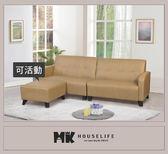 【MK億騰傢俱】AS038-11四人L型沙發組