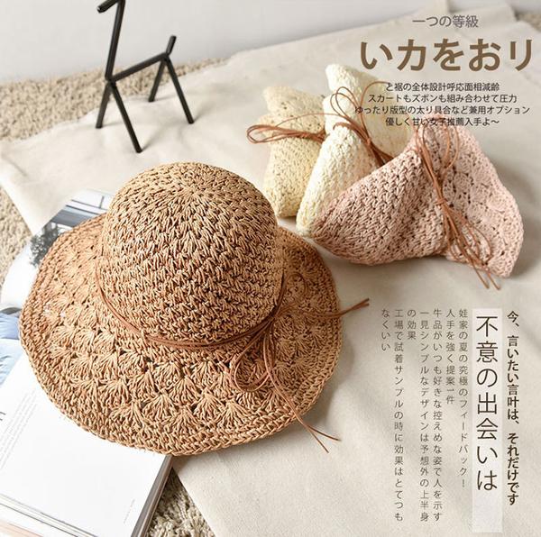 皮繩蝴蝶結防曬遮陽帽