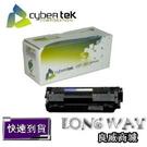 榮科 Cybertek HP CF280X 環保高容量黑色碳粉匣 (適用HP LaserJet Pro 400 M401n/dn/d MFP M425dn/dw )