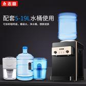 飲水機家用冰熱台式制冷宿舍小型迷你節能速熱冰溫熱飲水器 igo初語生活館