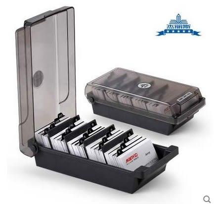 名片整理 大容量名片盒 名片收納盒 收納分類名片夾第七公社
