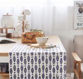 棉麻布藝擺拍日式桌巾簡約茶巾餐桌餐巾蓋拍照背景布長方形全棉質餐墊『櫻花小屋』