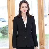 西裝外套 2019新款韓版女裝短款修身休閒港味時尚小西服正裝TA549【旅行者】