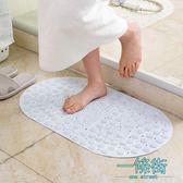 【全館】82折浴室按摩地墊淋浴帶吸盤防滑墊衛生間廁所衛浴洗澡腳墊地毯中秋佳節