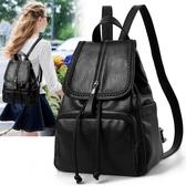 新款女士後背包女軟皮包大書包韓版大容量背包 至簡元素
