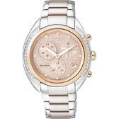 CITIZEN L 光動能浪漫晶鑽計時女錶-香檳x雙色版/36mm FB1385-53W