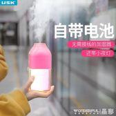 加濕器 usb加濕器家用靜音臥室孕婦嬰兒迷你小型辦公室空氣車載可充電式 晶彩生活