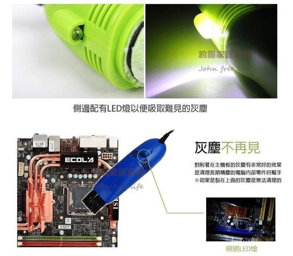 迷你USB電腦吸塵器 鍵盤吸塵器 鍵盤刷 鍵盤清潔器 顏色隨機出貨【FA090】《約翰家庭百貨