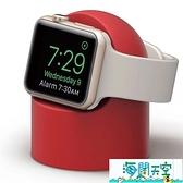 AppleWatch充電底座 蘋果手錶桌面支架收納創意新品推薦【海闊天空】