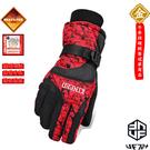 [UF72]UF-1301/紅立方/進口鐵斯龍防潑塗層HEAT1-TEX保暖纖維滑雪手套(升級版)
