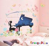 壁貼【橘果設計】月光下演奏 DIY組合壁貼 牆貼 壁紙 室內設計 裝潢 無痕壁貼 佈置
