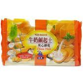 (馬來西亞零食)牛奶鹹起士夾心餅 1包400公克【4719778006799】