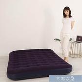 優氣墊床家用雙人充氣床墊單人藍色植絨床墊便攜式摺疊午休床 快速出貨YYS